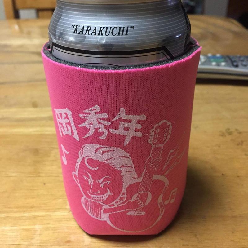 【人気商品 残2!】オリジナル クージー koozie