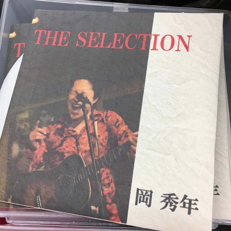 【CD】The Selection