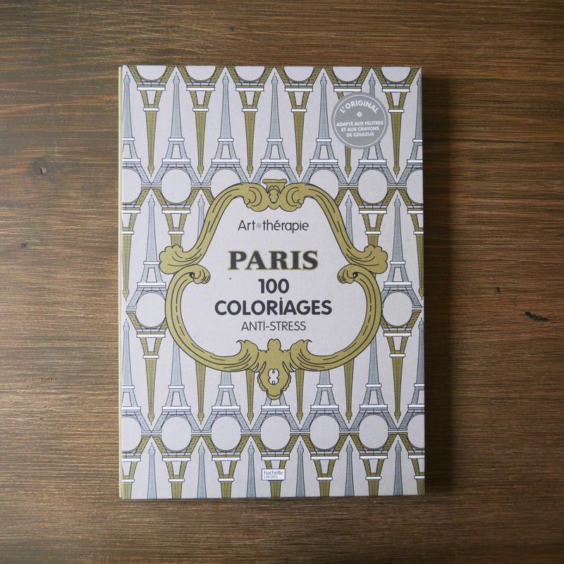 大人の塗り絵 PARIS 100 COLORIAGES ANTI-STRESS