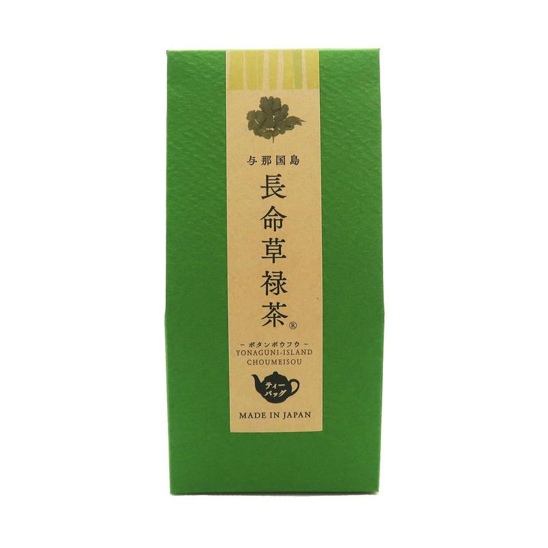 【新商品】長命草禄茶(5包入り)