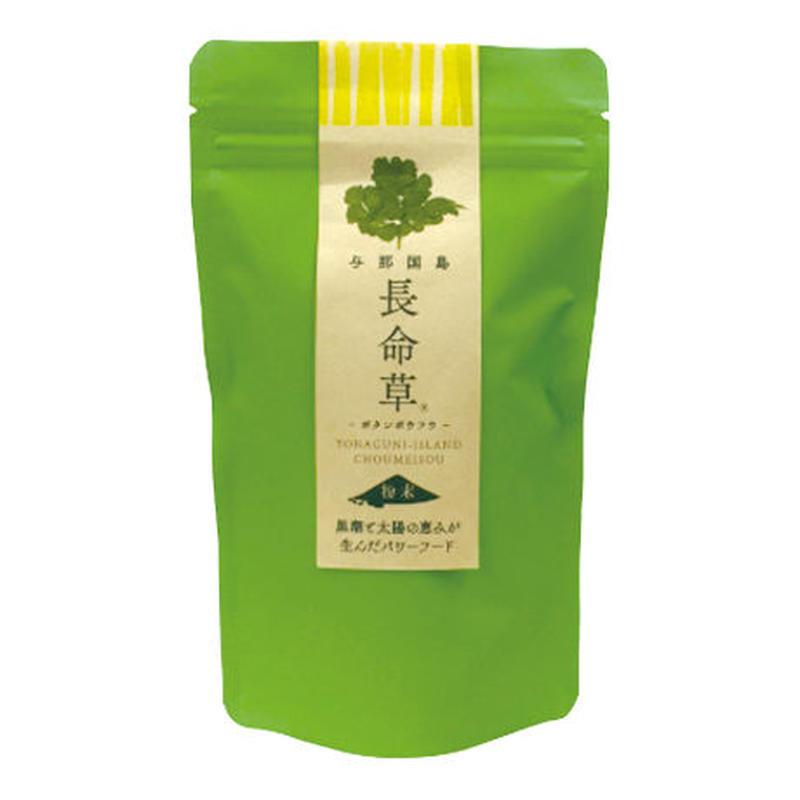 長命草粉末(70g)