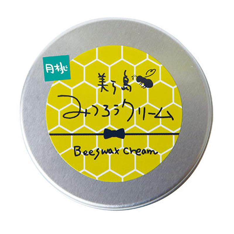 みつろうクリーム 月桃(20g)