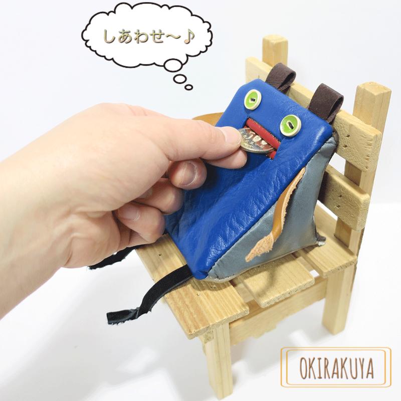 カネもンちゃっく(貯金箱) 80