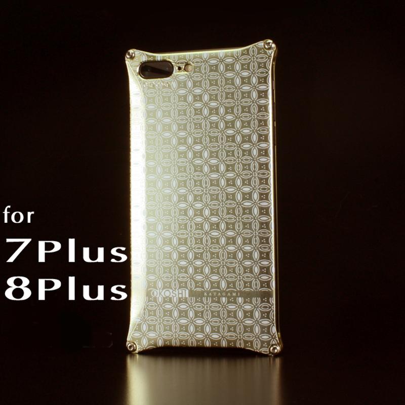 iPhone 8Plus /7Plusアルミ削り出しケース【金運七宝 Shippou】 シャンパンGOLD【送料無料 税込】