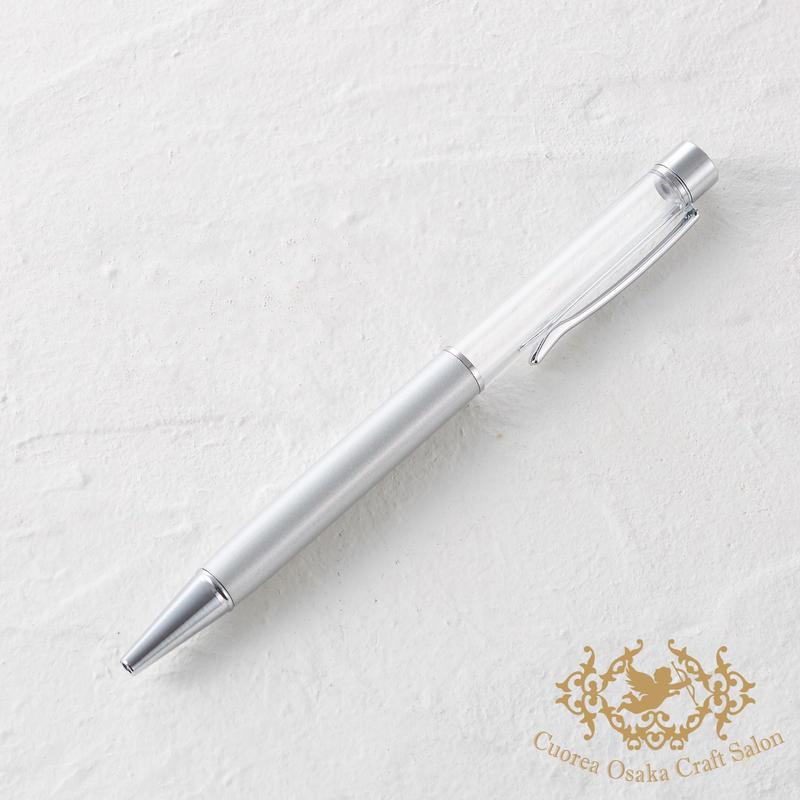 8:ハーバリウムボールペン単体 シルバー×S