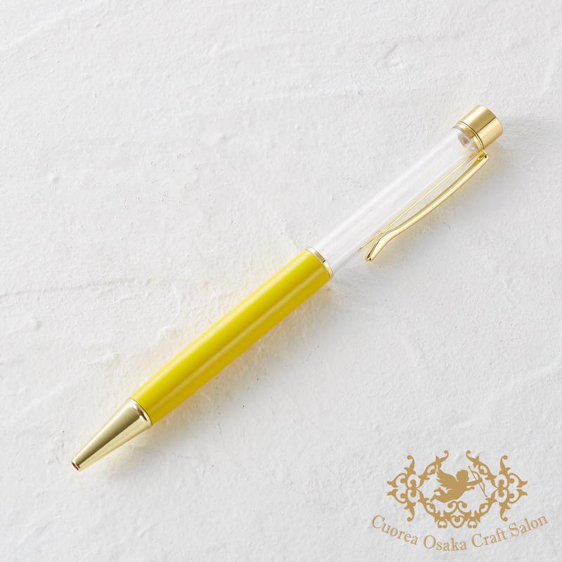 12:ハーバリウムボールペン単体 イエロー×GO