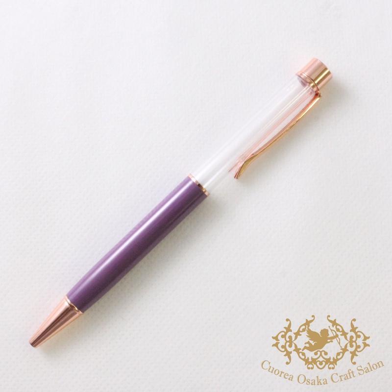 14:ハーバリウムボールペン単体 バイオレッド×PG