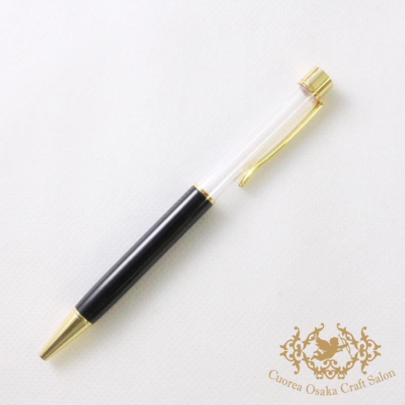 15:ハーバリウムボールペン単体 ブラック×GO