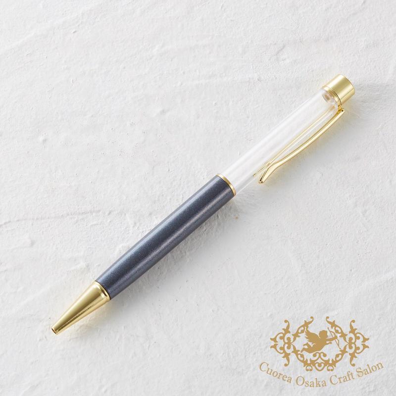 20:ハーバリウムボールペン単体 グレー×GO