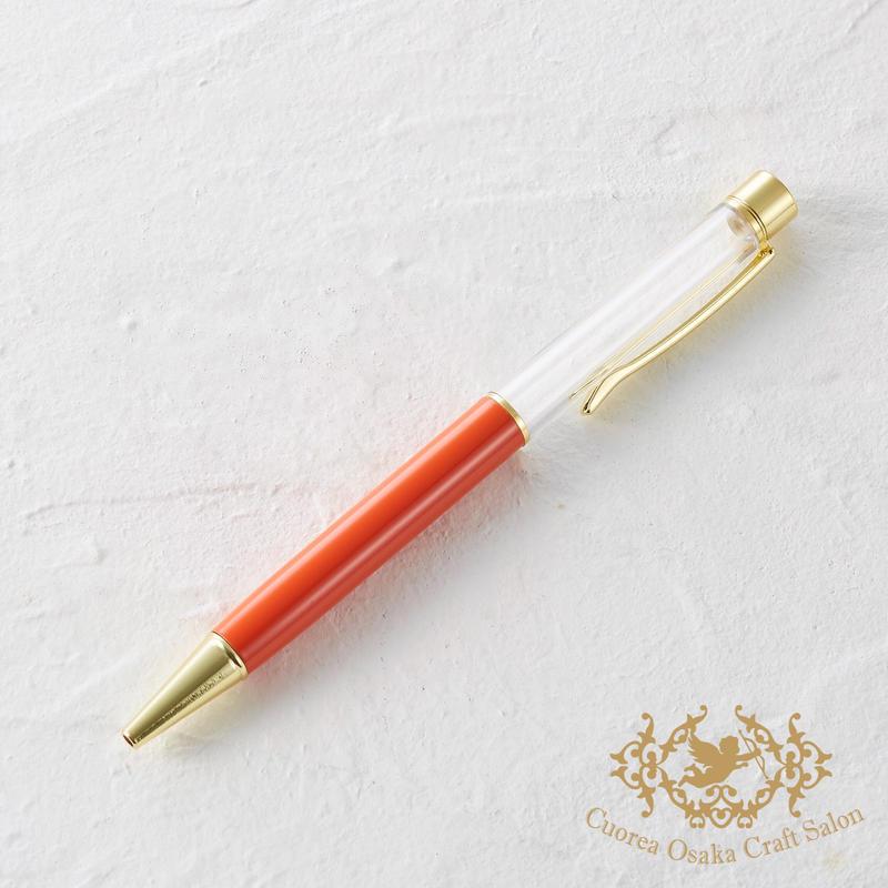 11:ハーバリウムボールペン単体 オレンジ×GO