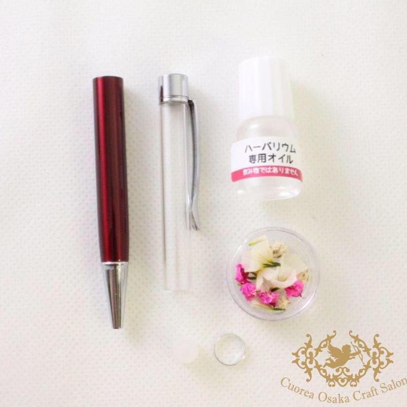 6-K: ハーバリウムボールペン制作キット  ワインレッド×S