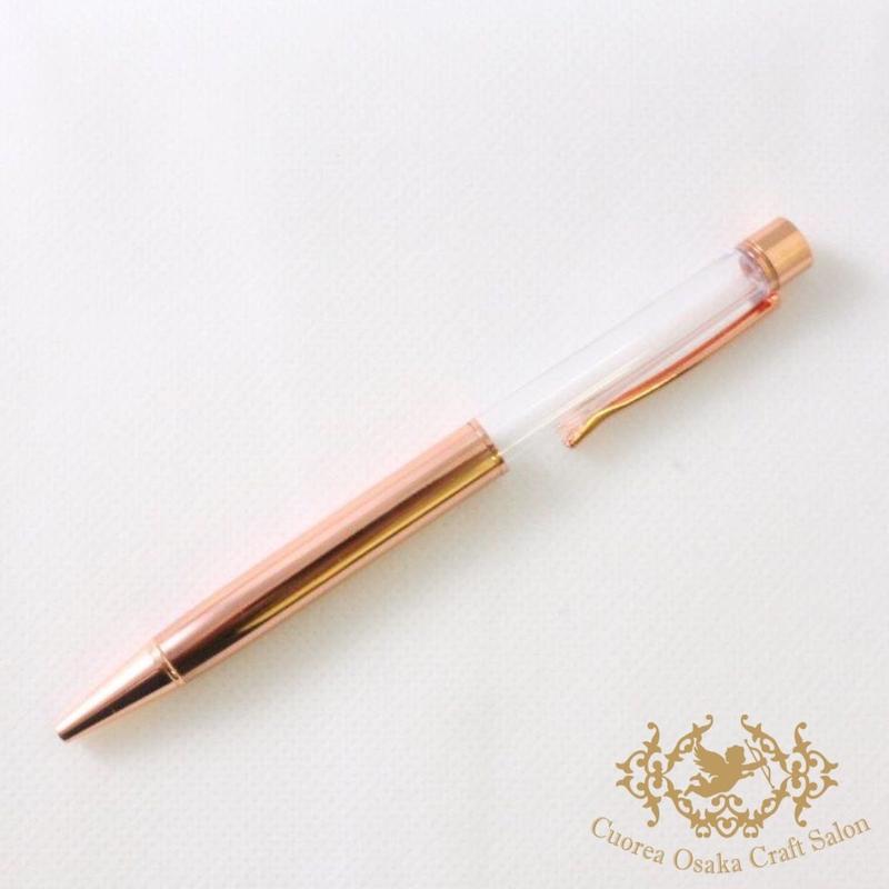13:ハーバリウムボールペン単体 ピンクゴールド×PG