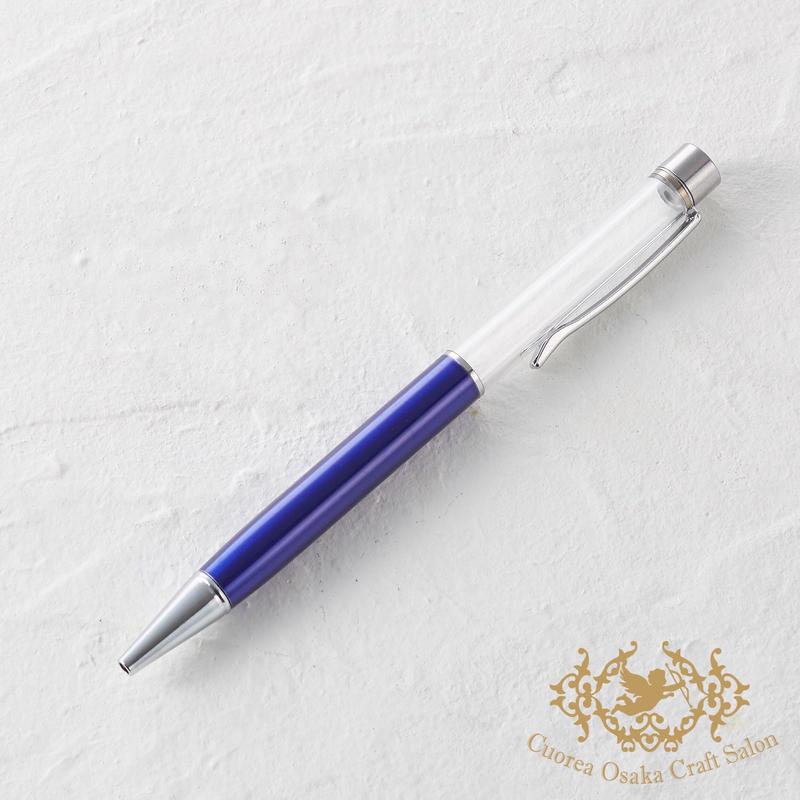 5:ハーバリウムボールペン単体 ブルー×S