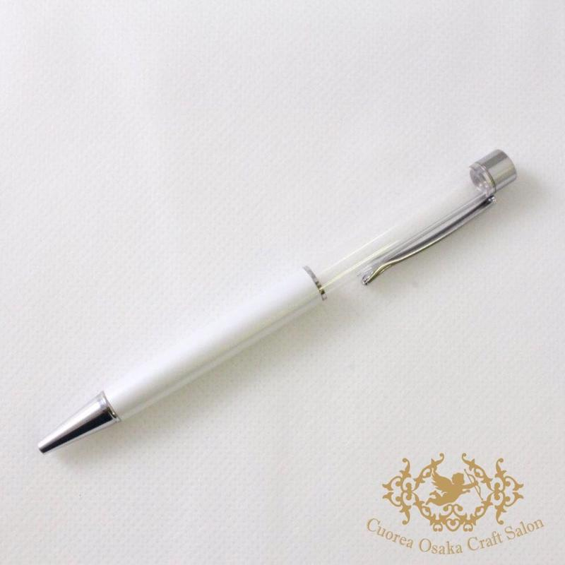 1:ハーバリウムボールペン単体 ホワイト×S