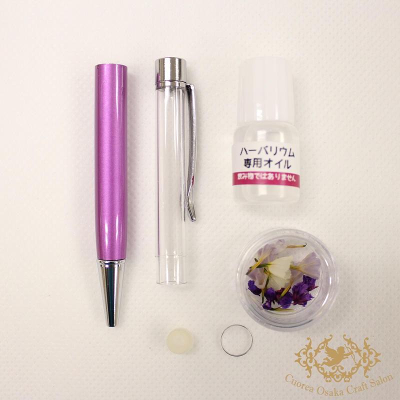 7-K: ハーバリウムボールペン制作キット ライトパープル×S