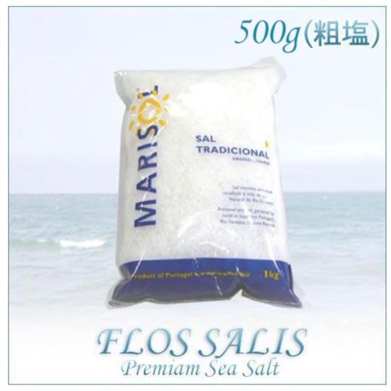 フロールデサル    粗塩  トラディショナル