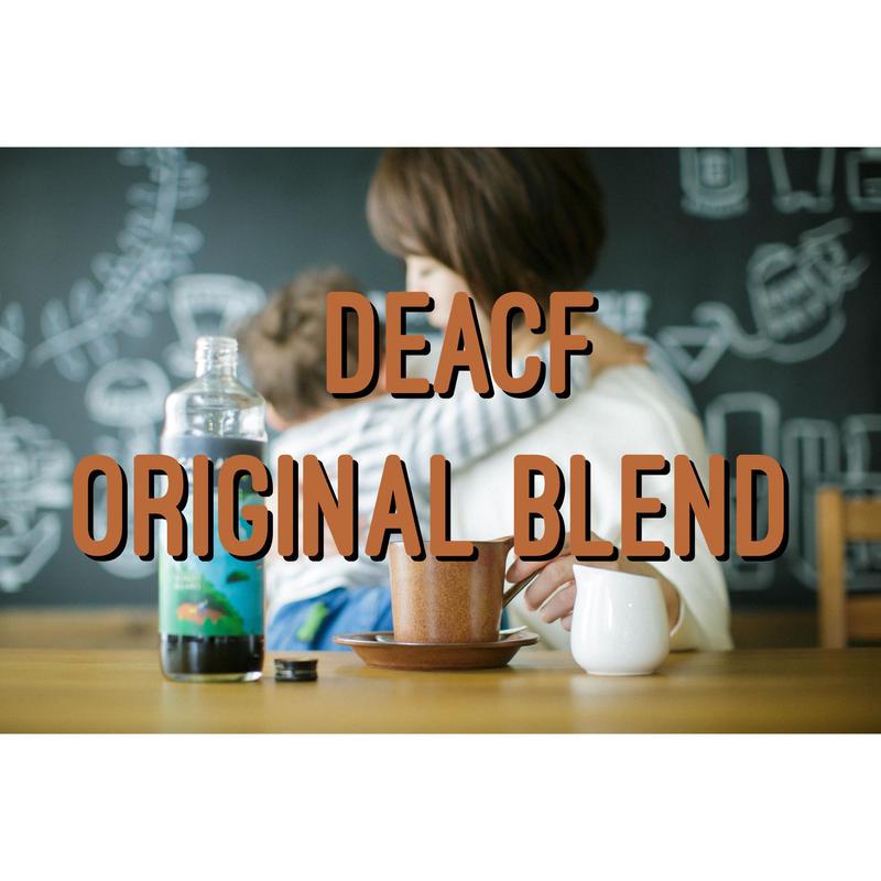 200g【デカフェ/DECAF】カフェインレスコーヒー