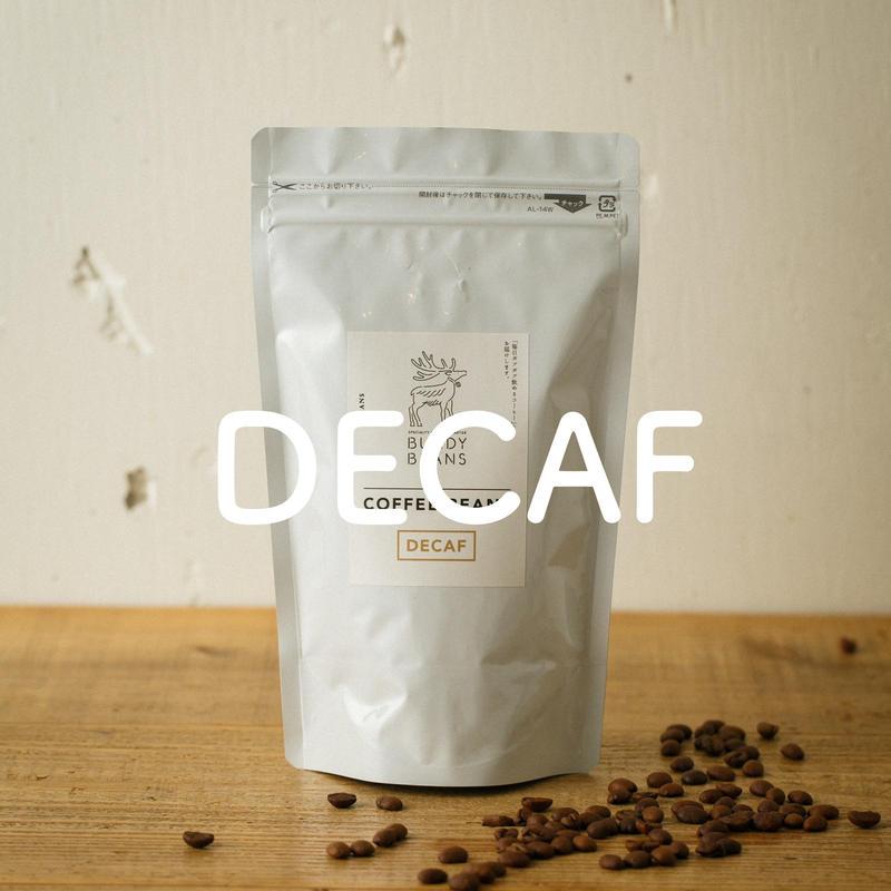 1kg【デカフェ/DECAF】カフェインレスコーヒー