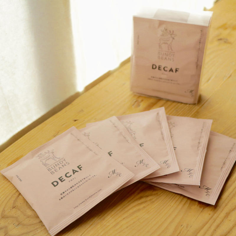 【神戸新聞掲載、サンテレビ放送商品】産婦人科と共同開発したデカフェ ドリップバッグ  5個入り