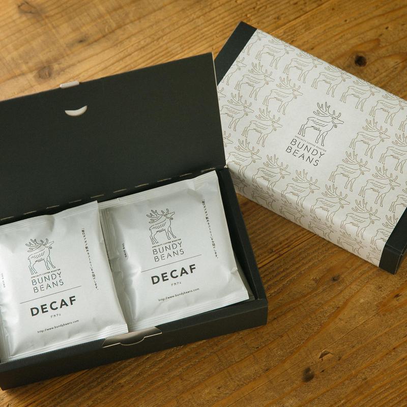 GIFT 09【DECAF DRIP BAG  10個入り】カフェインレスコーヒー