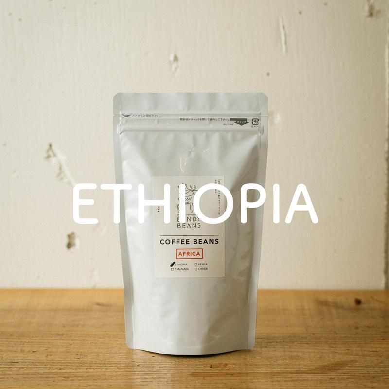 1kg【エチオピア/ETHIOPIA】中煎り