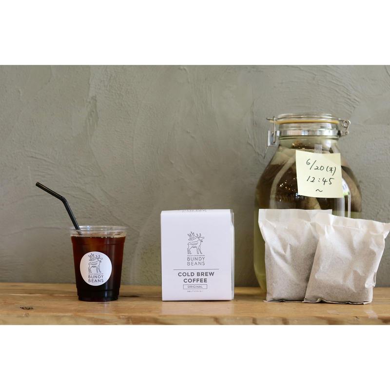 【夏季限定】COLD BREW COFFEE/水出しコーヒー
