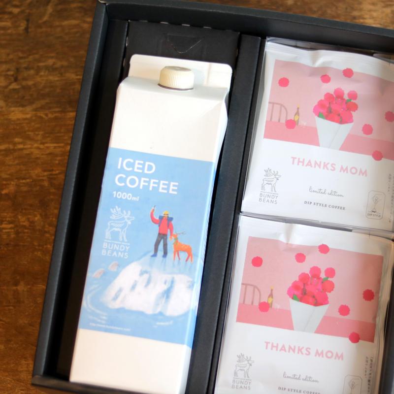 【母の日ギフトB】THANKS MOM つけるだけ珈琲&アイスコーヒー