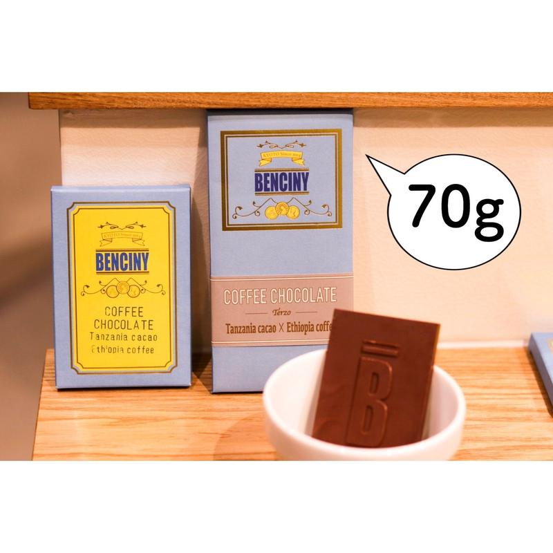 COFFEE CHOCOLATE 70G FROM BENCINY KYOTO!!