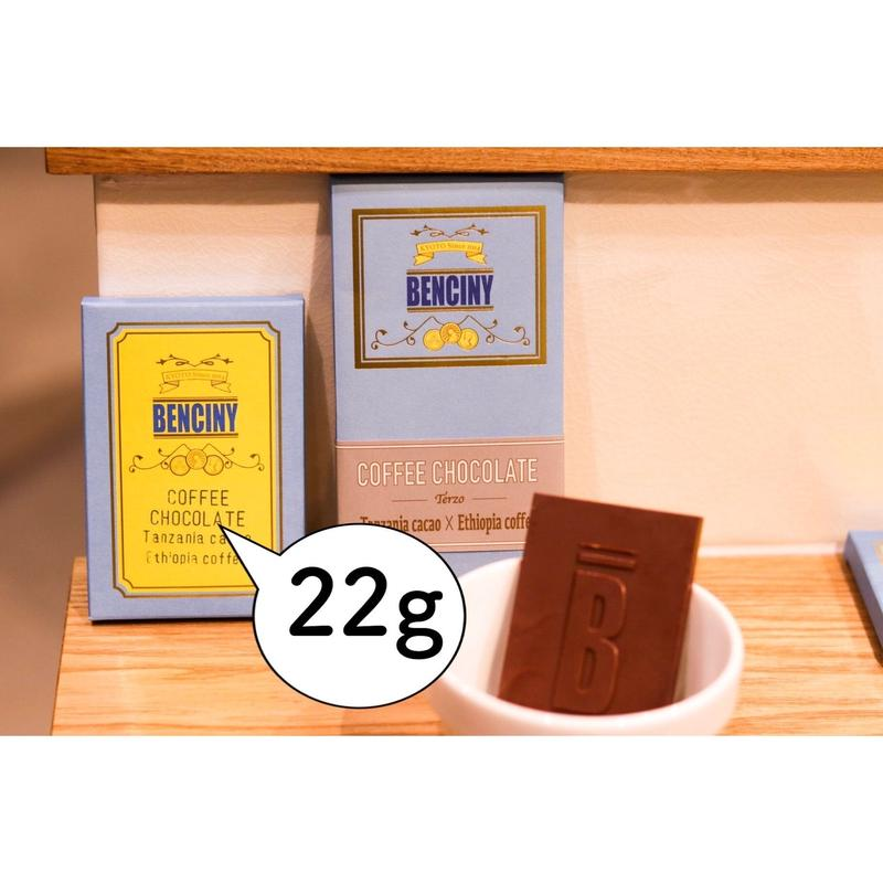 COFFEE CHOCOLATE 22G FROM BENCINY KYOTO!!