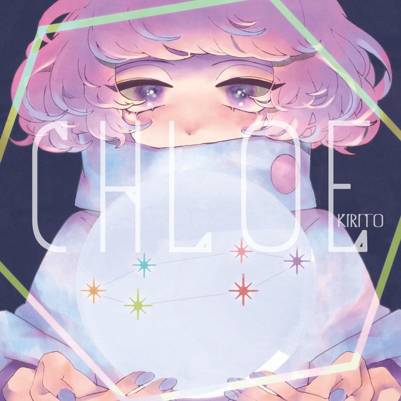 Chloe / キリト