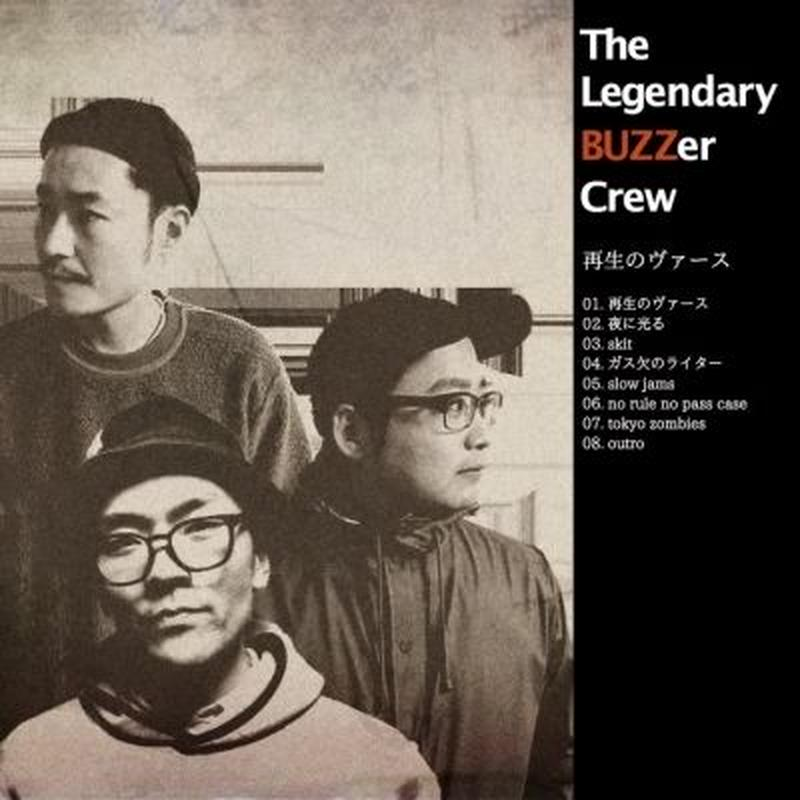 再生のヴァース / The Legendary BUZZer Crew