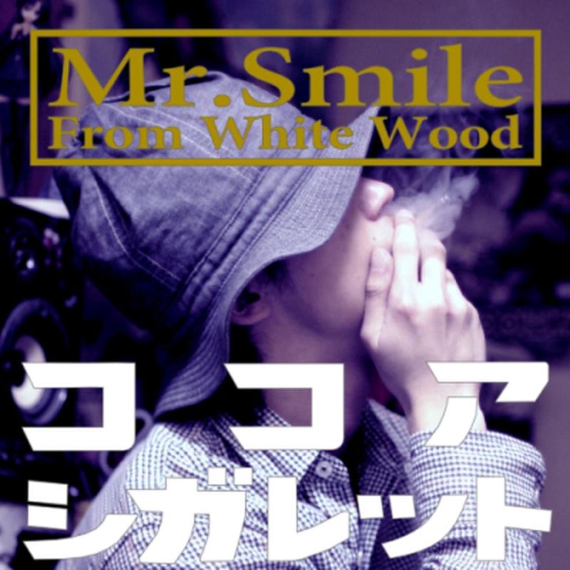 COCOA CIGARETTE / Mr.Smile