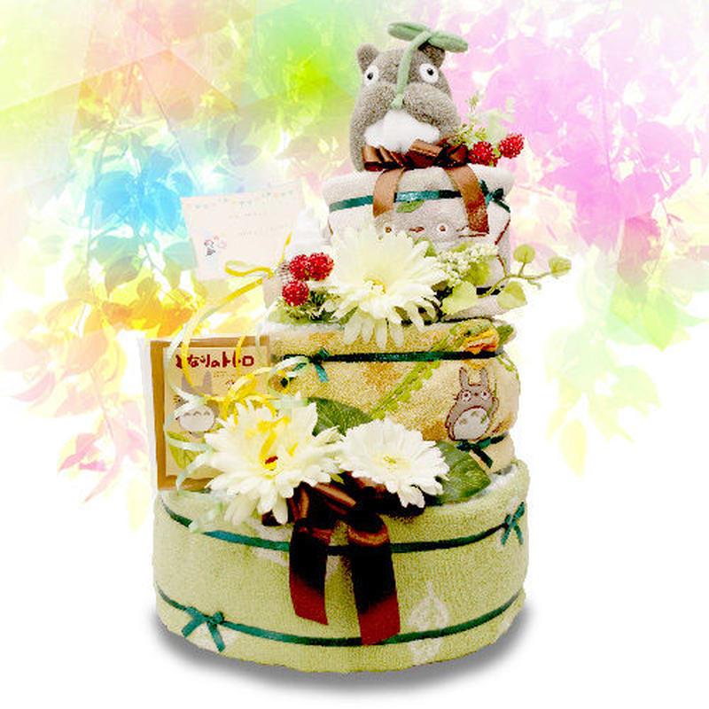 大トトロのプレミアムなおむつケーキ【ジブリ/となりのトトロ】
