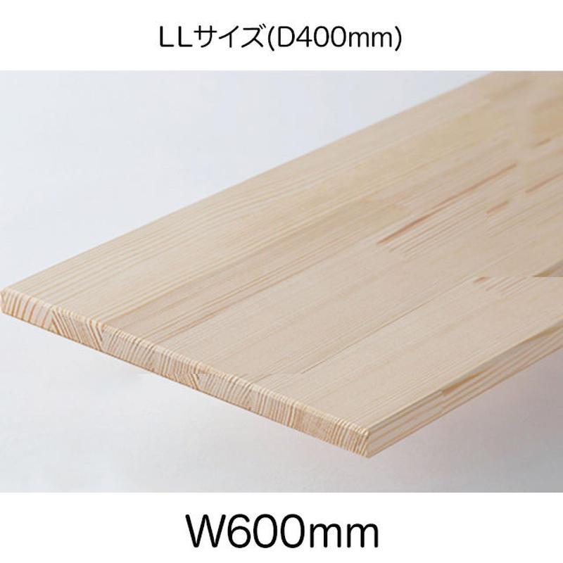 鉄脚LLサイズ 用天板(W600mm:LL1860)