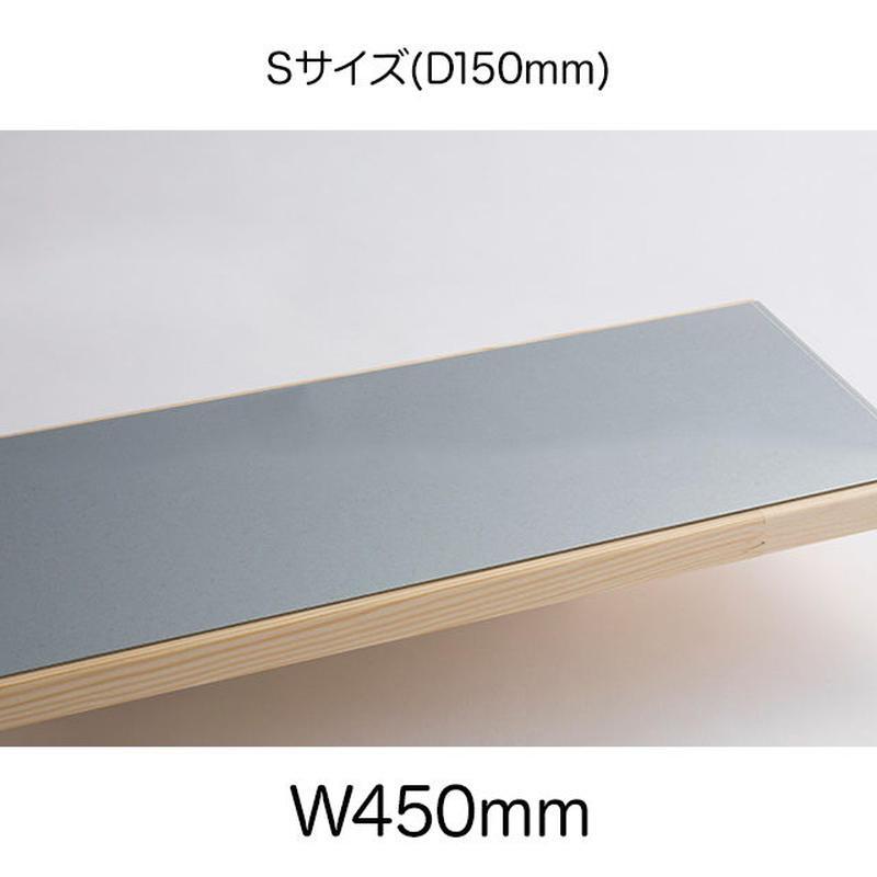 鉄脚Sサイズ 用天板プレート付(W450mm:S1845PS)