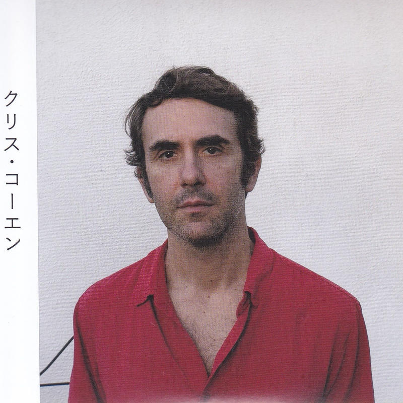 Chris Cohen / Chris Cohen / CD