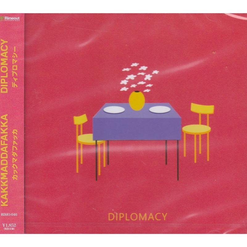 kakkmaddafakka / DIPLOMACY / CD / RIMEOUT RECORDINGS