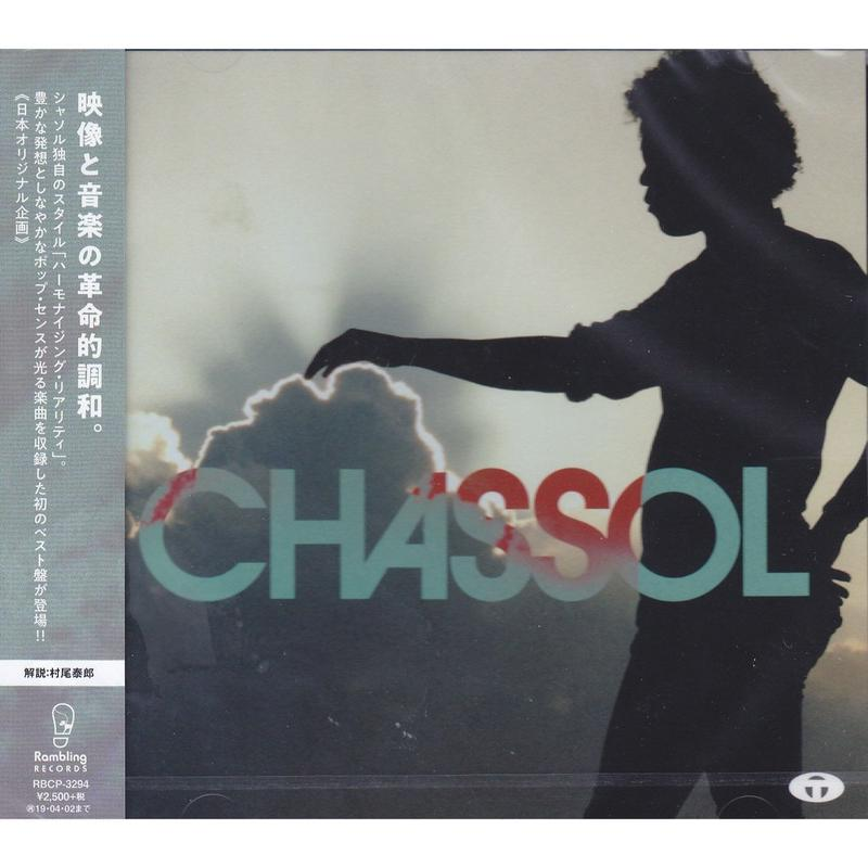 CHASSOL / BEST OF CHASSOL / CD