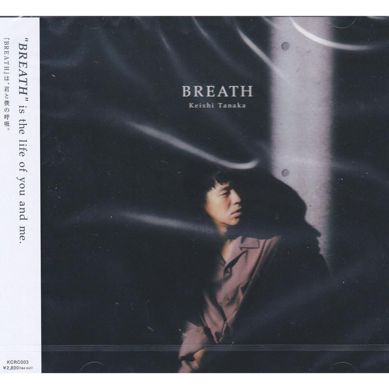 Keishi Tanaka / BREATH / CD