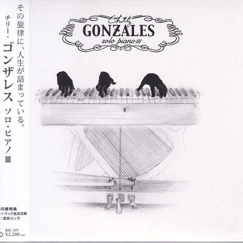 Chilly Gonzales / Solo Piano III / CD