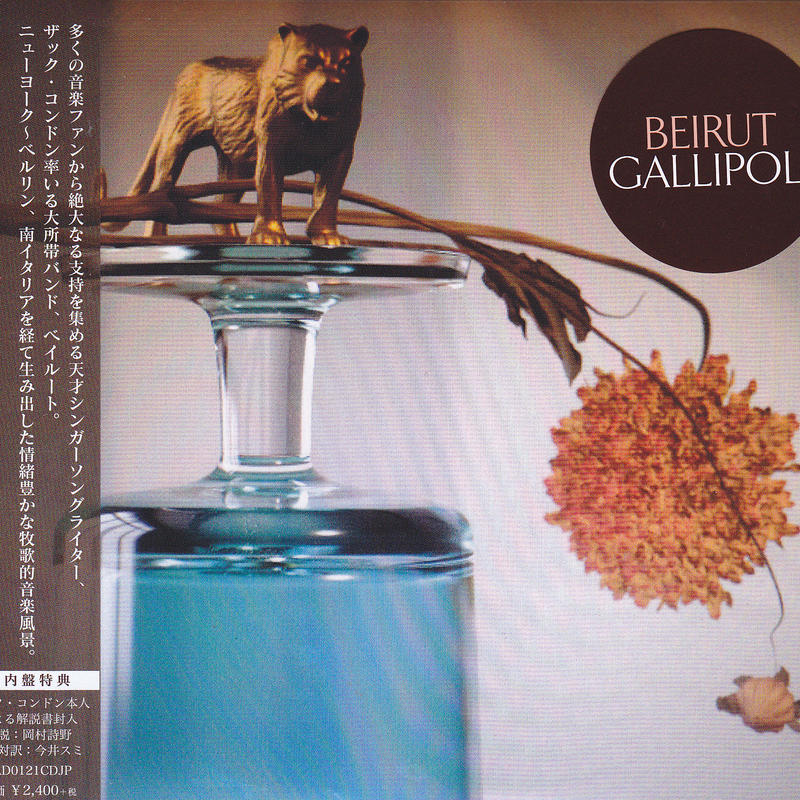 Beirut / Gallipoli / CD