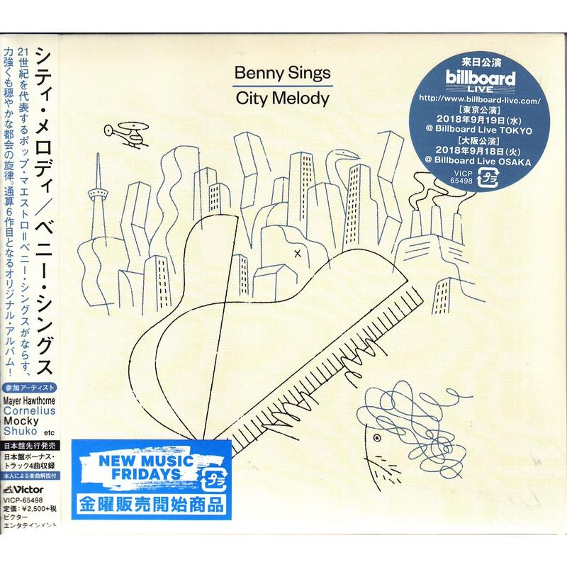 Benny Sings / City Melody / CD