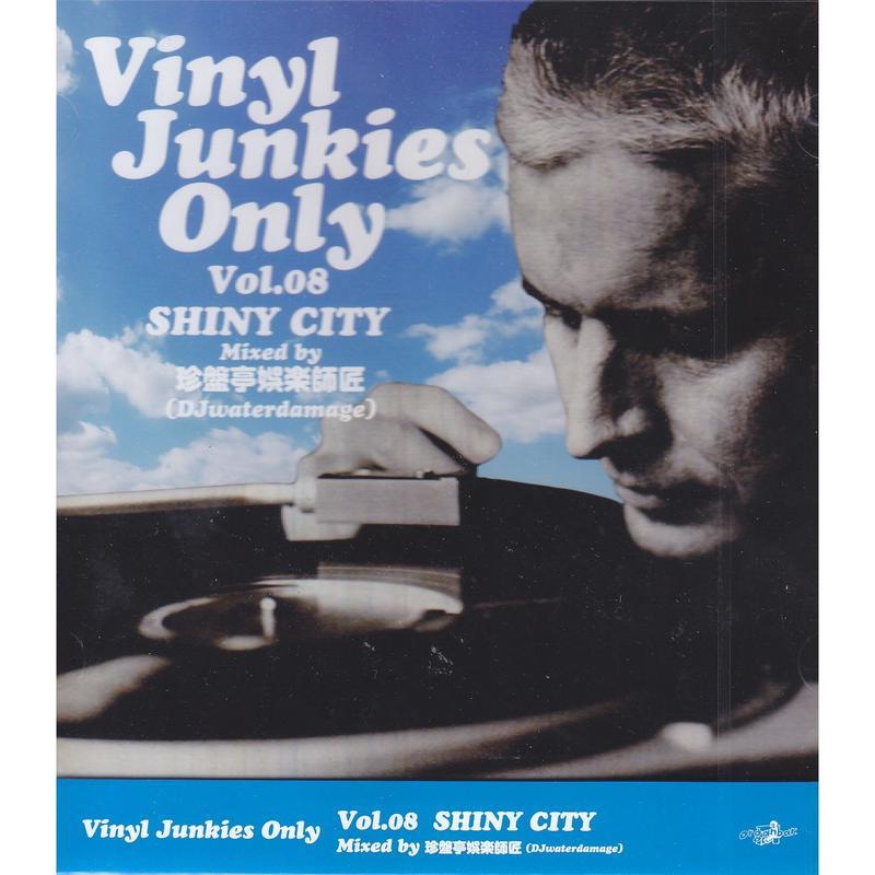 珍盤亭娯楽師匠 / SHINY CITY - VINYL JUNKIES ONLY VOL.8 / CD