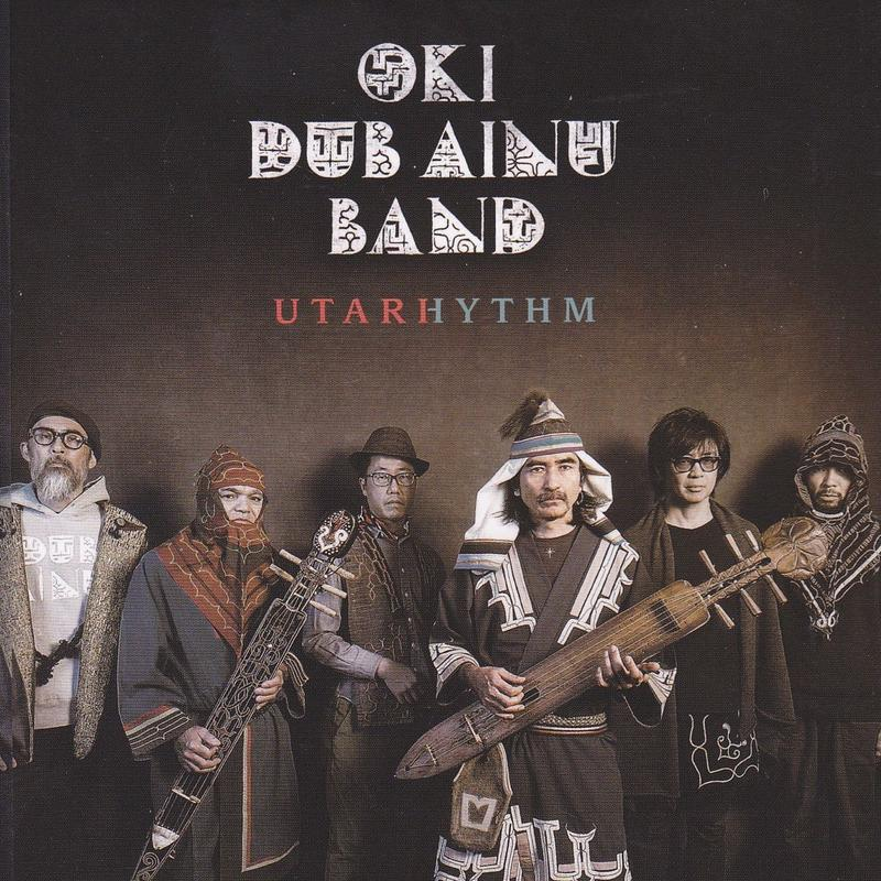 OKI DAB AINU BAND / UTARHYTHM / CD