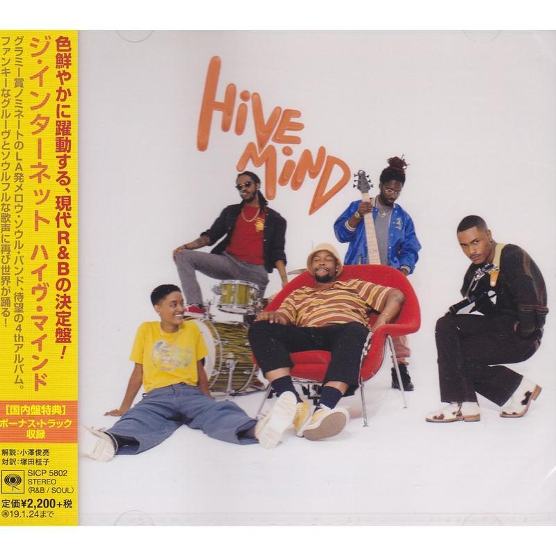 THE INTERNET / HIVE MIND / CD