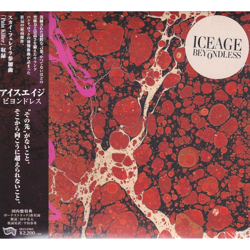 Iceage / Beyondless / CD