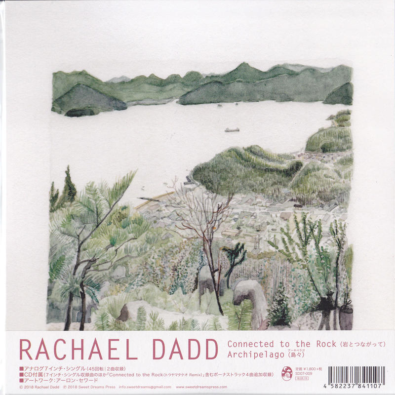Rachael Dadd / Connected to the Rock / Archipelago / 7inch+CD