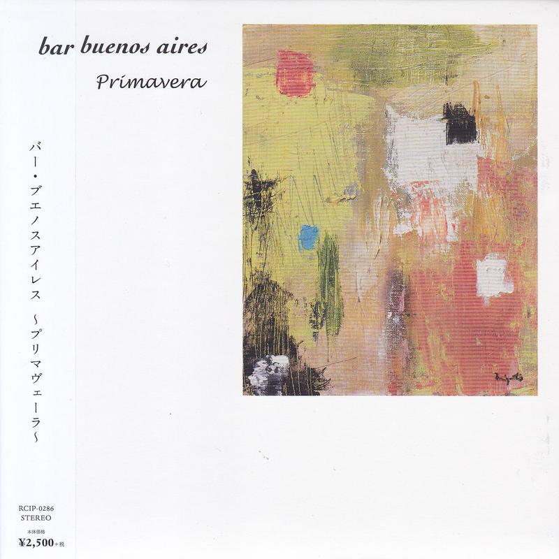 bar buenos aires - Primavera / CD