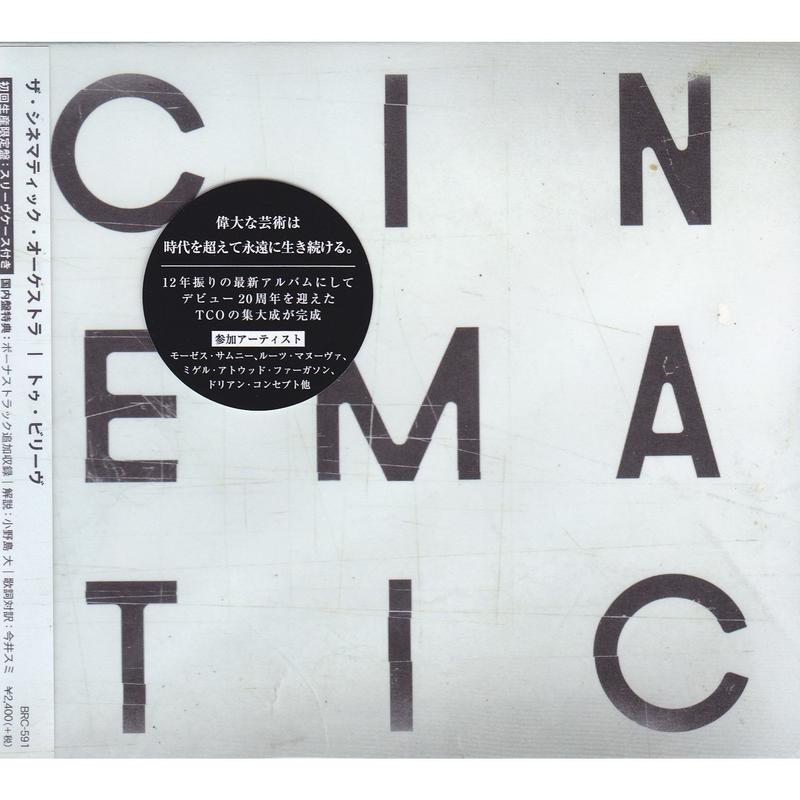 The Cinematic Orchestra / To Believe / CD
