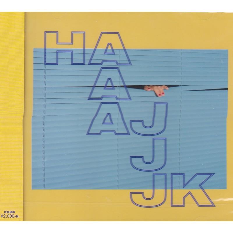 HAJK / HAJK / CD /